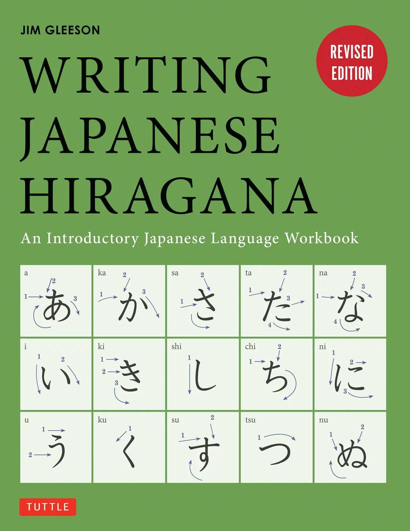 Writing Japanese Hiragana An Introductory Japanese