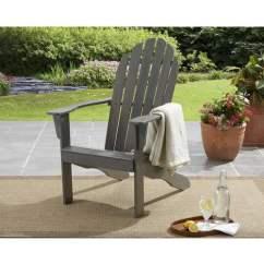 Adirondack Chairs Walmart Mity Lite Mainstays Chair Com