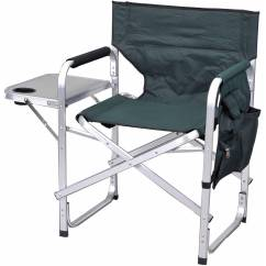 Outdoor Folding Chair With Side Table Plans For Adirondack Chairs Cooler Ming S Mark Director Walmart Com