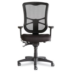 Alera Elusion Series Mesh Mid Back Multifunction Chair Ergonomic Adjustable Lumbar Support High Office Black Walmart Com