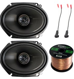 pioneer ts g6845r 250 watt 6 x 8 2 way coaxial car audio speakers pair efdsh98up speaker harness adapter w red bullet for select ford vehicles 1998 up  [ 1600 x 1600 Pixel ]
