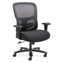 Black Computer Chair Nursing Australia Sadie Big And Tall Office Height Adjustable Arms With Lumbar Hvst141 Walmart Com