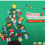 Lemonbest Kids Diy Felt Christmas Tree Ornaments Kids New Year Gifts Christmas Home Door Wall Decoration Walmart Canada