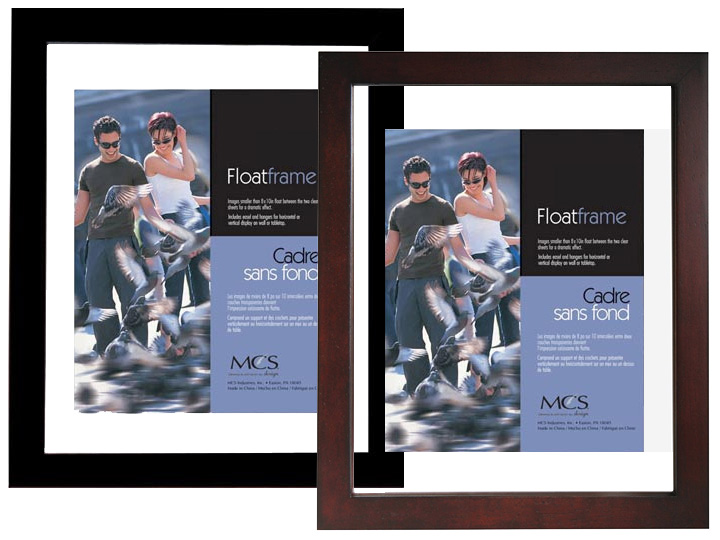 mcs 16x20 wood floating picture frames black