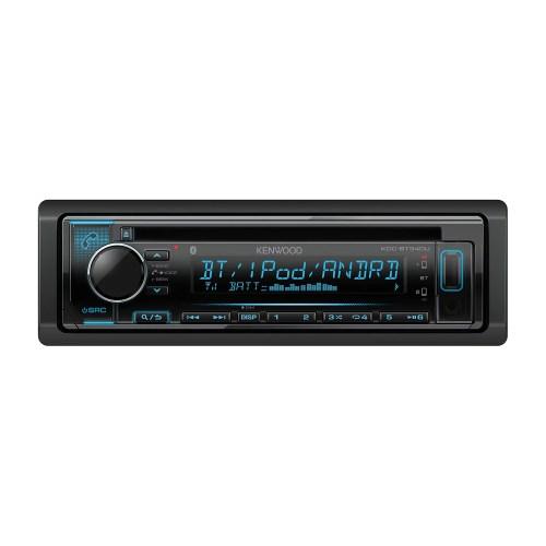 small resolution of kenwood kdc bt340u single din in dash am fm cd receiver with bluetooth siriusxm ready walmart com