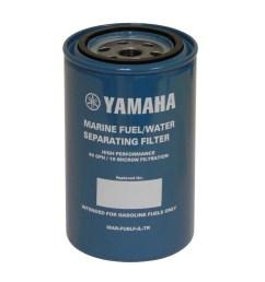 yamaha outboard boat water separating fuel filter new oem mar fuelf il tr walmart com [ 1500 x 1500 Pixel ]