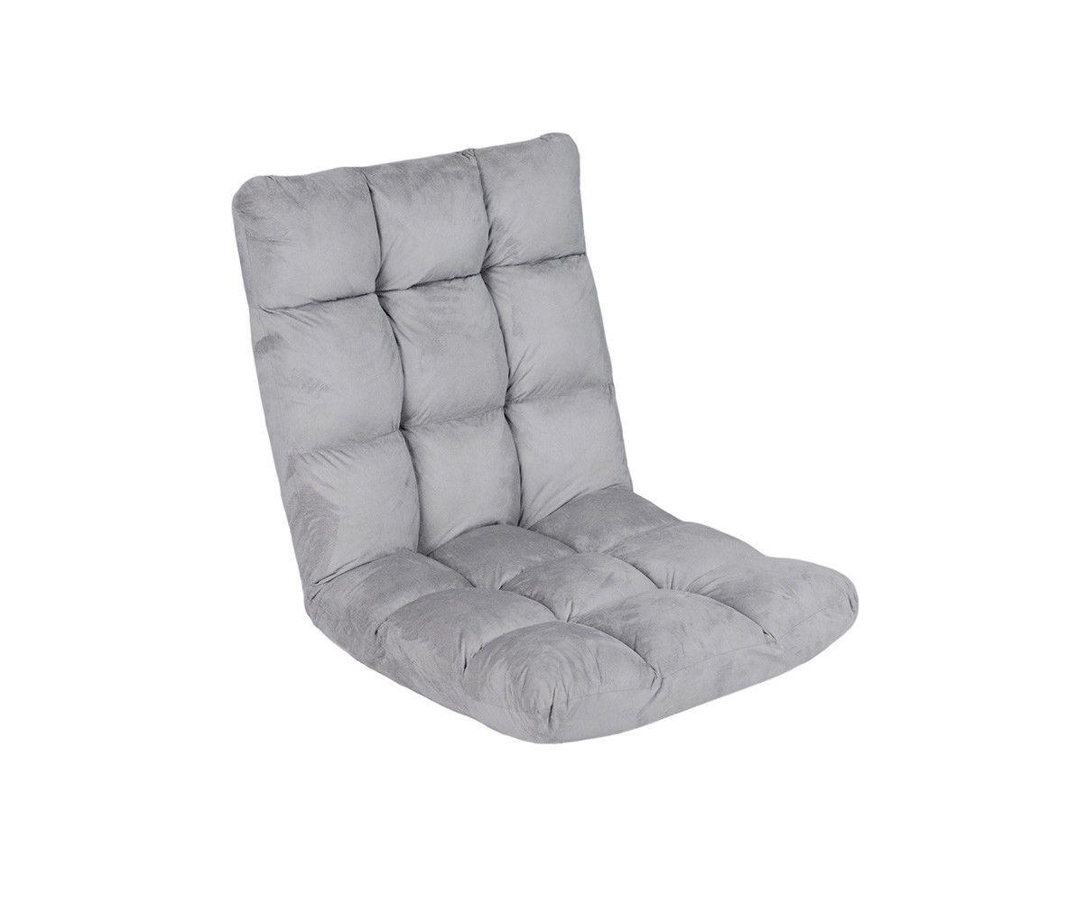 Floor Chair Adjustable Lazy Floor Sofa Chair Folding