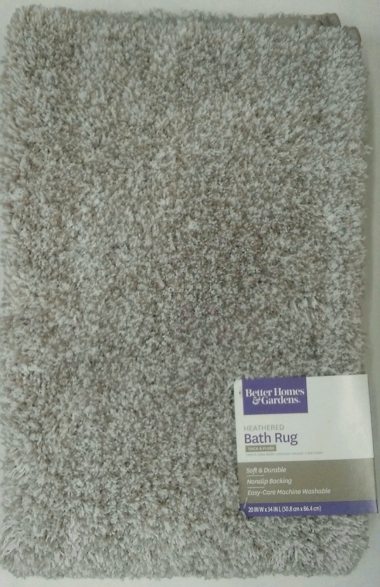 better homes and gardens thick and plush bath rug 20 x 34 taupe splash heather walmart com