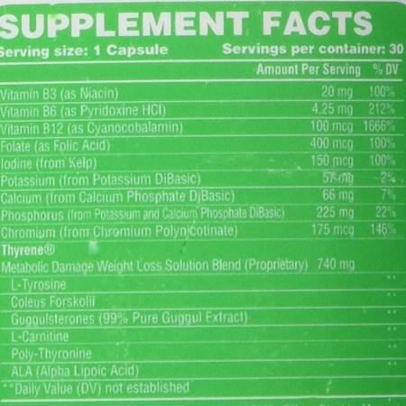 الأيض التغذية الثرين – 30 كبسولة b8749dfd 0502 4098 a38d 1a10daee10ef 1