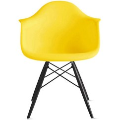 Black Dining Room Chairs With Chrome Legs Wheelchair Rental Nyc 2xhome Yellow Eames Style Armchair Wood Eiffel Chair Lounge Arm Arms Seats Wooden Leg Wire Dowel