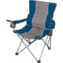 Magellan Fishing Chair Overstuffed And Ottoman Set Coleman Camping Lawn W Built In Cooler Cup Holder Blue 2000020266 Walmart Com
