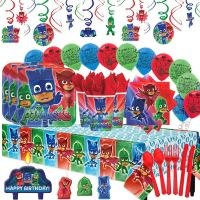 PJ Masks Party Supplies MEGA Deluxe Pack for 16 with ...