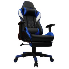 Ergonomic Chair With Footrest Grey Floral Covers Kinsal Gaming High Back Computer Racing Leather