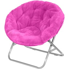 Moon Saucer Chair Caravan Canopy Zero Gravity Lounge Faux Fur Dorm Room Lounging Furniture Seat Multiple Colors New | Ebay
