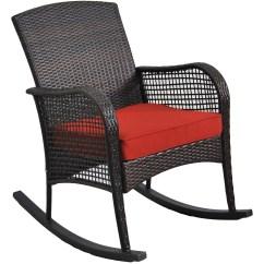 Wicker Rocking Chairs Replacement Papasan Chair Cushion Mainstays Cambridge Park Outdoor Walmart Com