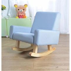 Sofa Rocking Chair Rattan Bed Set Julianni Mini Reclining Qty