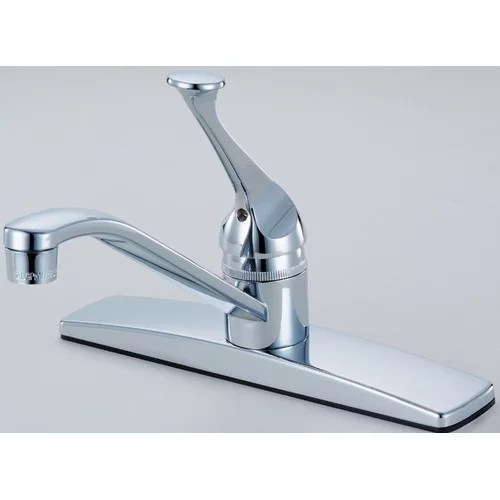 hardware house single handle kitchen faucet with sprayer finish chrome