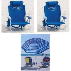 Tommy Bahama Beach Chair Cheap White Banquet Covers For Sale 2 Backpack Cooler Chairs 1 Umbrella Blue Walmart Com