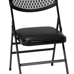 Folding Chair Vinyl Padded Black Best Recliner Chairs Cosco Commercial Seat With