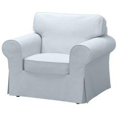 Baby Blue Chair Covers Kenny Chesney Bay Song Ikea Cover Nordvalla Light 1828 52323 222 Walmart Com