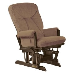 Wide Glider Chair Wood Restaurant Chairs Canada Shermag Extra Rocker Espresso Finish With Coffee Cushion