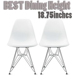 Mid Century Modern Plastic Chairs Leckey Bath Chair 2xhome Set Of 2 White Desk Molded Shell Assembled Chrome