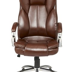 Brown Computer Chair Gym Ebay Modern High Back Leather Executive Office Desk Task W Metal Base
