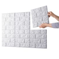 Faux Brick Wall Tile Decals - Set Of 6, White - Walmart.com