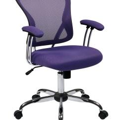 Purple Task Chair Chairs At Cosco Juliana Mesh Walmart Com