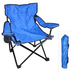 Compact Camping Chair Ebay Covers Folding Walmart Com