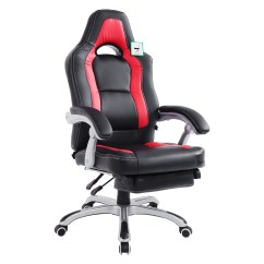 Desk Recliner Chair Burgundy Leather Acepro Reclining Executive Racing Style Gaming Office Computer Versatile High Back With Footrest