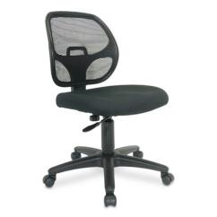 Office Chair Adjustment Levers Traditional Chinese Interion Mesh Back Support Fabric Upholstered Seat Height Lever Dual Swivel Casters B Walmart Com