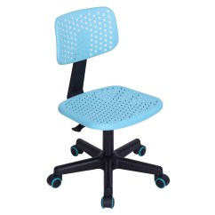 Kids Computer Chair Strap Patio Homycasa Low Back Design Adjustable Seat Office Task Swivel Armless Children Study Desk Blue Walmart Com