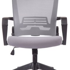 Ergonomic Folding Chair Kids Plastic Garden Ergo Hq Kairo Grey Mesh Back Office Walmart Com