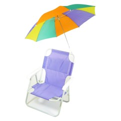 Outdoor Beach Chairs Ciao Baby Chair Coupon Code Redmon Kids With Umbrella Walmart Com