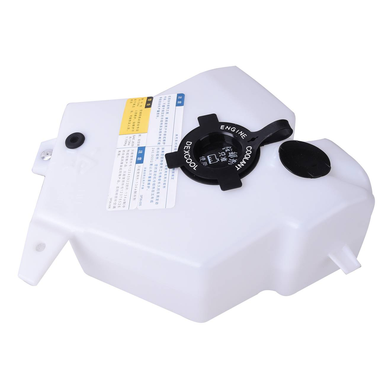 hight resolution of topaz 15250668 engine coolant recovery expansion overflow tank w cap for buick chevrolet oldsmobile pontiac saturn walmart com