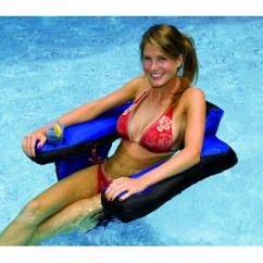 Floating Pool Chairs With Cup Holders Chair Monitor Stand Fabric-covered U-seat Float - Walmart.com