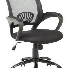 Ergonomic Computer Chair Big Man And Ottoman Mid Back Mesh Desk Office Black 848837001186 Ebay