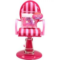 Doll Salon Chair Gray Rocking My Life As Hair Accessories For 18 Walmart Com
