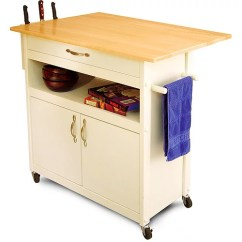Drop Leaf Kitchen Cart Ceramic Knives Island White Walmart Com
