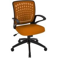 Office Task Chair - Walmart.com