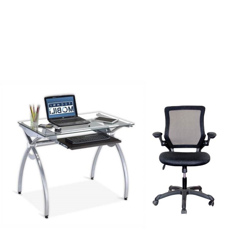 computer desk chair walmart champagne covers 2 piece office set with and com