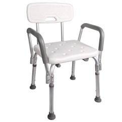 Columbia Medical Bath Chair Wedding Covers Ebay Shower Chairs Walmart Com Product Image Zimtown Adjustable Bathtub Bench Seat Stool Armrest Back White