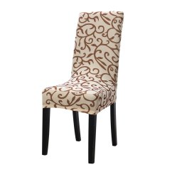 Cotton Dining Chair Covers Australia Pride Healthcare Inc Lift Walmart Com Product Image Stretchy Cover Short Washable Protector
