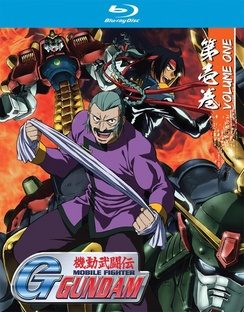 Mobile Fighter G: Gundam Part 1 (Blu-ray)