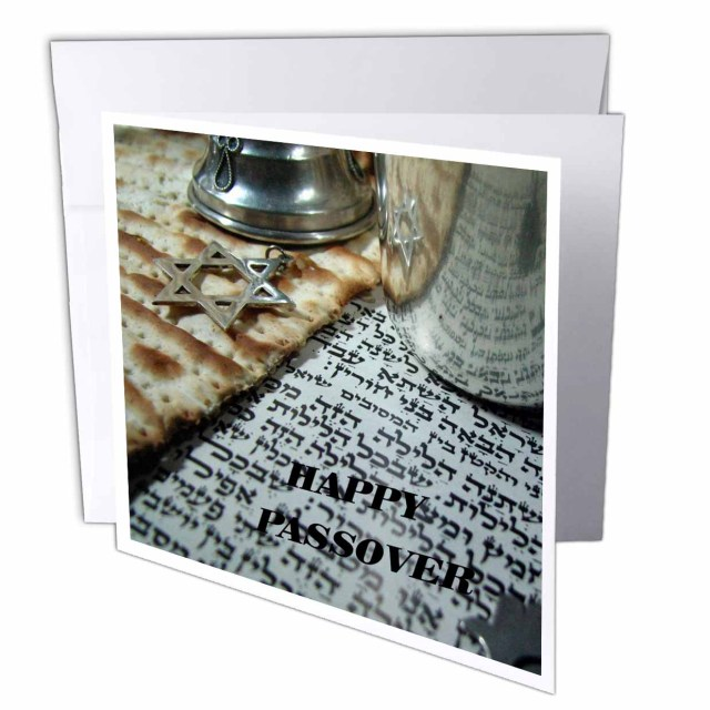 19dRose Image of Happy Passover On Hebrew Writing And Matzoh
