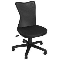 Dorm Room Chair Pilates On Exercises Z Line Mesh 200 Lbs Max Padded Cushion