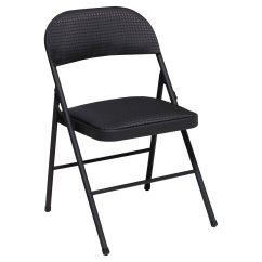 Folding Chairs Walmart Chair Lift For Stairs India Cosco Deluxe Metal And Fabric Set Of 4 Com
