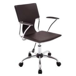 Office Chair Adjustment Levers Thomas Potty Mothercare Orren Ellis Beekman Place Walmart Com