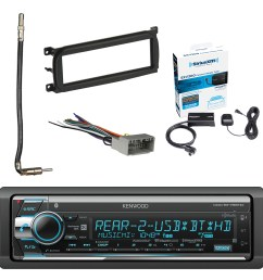 kenwood single din cd am fm car audio receiver w bluetooth with siriusxm satellite radio connect vehicle tuner kit metra dash kit for chry dodge jeep  [ 1500 x 1500 Pixel ]